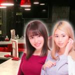 【渋谷のガールズバー】私服勤務・終電上がりの求人を紹介!