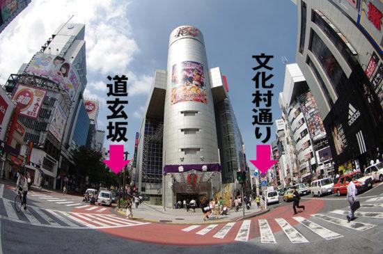 渋谷のガールズバー