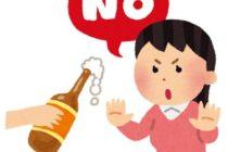 お酒を飲めない人がガールズバーのバイトで実施すべき3つのコト